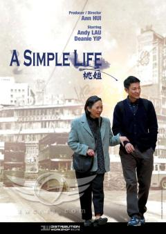 A_Simple_Life-935654495-large